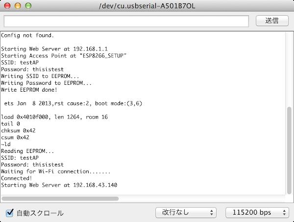 GitHub - 9SQ/esp8266-wifi-setup: ESP8266 Wifi setup using