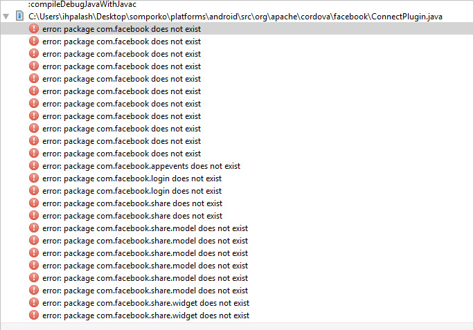 Error Comfacebook Package Does Not Exists Issue 137 Jeduan
