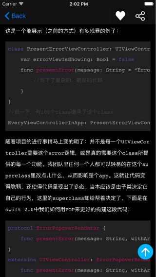 code_cocoachina.jpg