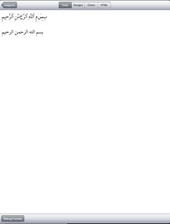 Screen Shot 2013-01-04 at 11 41 14