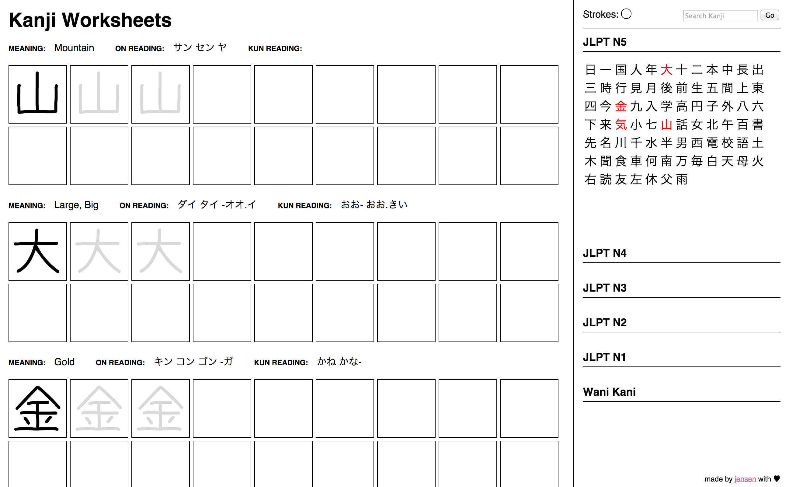 github jensechu kanji customizable kanji character charts that are easily printable to help. Black Bedroom Furniture Sets. Home Design Ideas