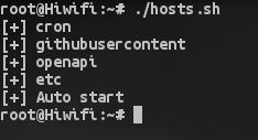 ./hosts.sh