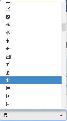 Can't use FontAwesome as a select option in Safari, Chrome, Firefox