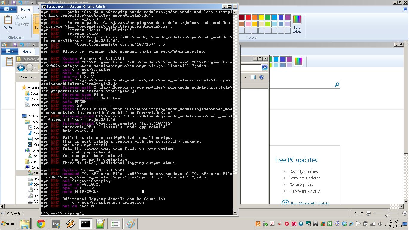 npm_debug_log_3