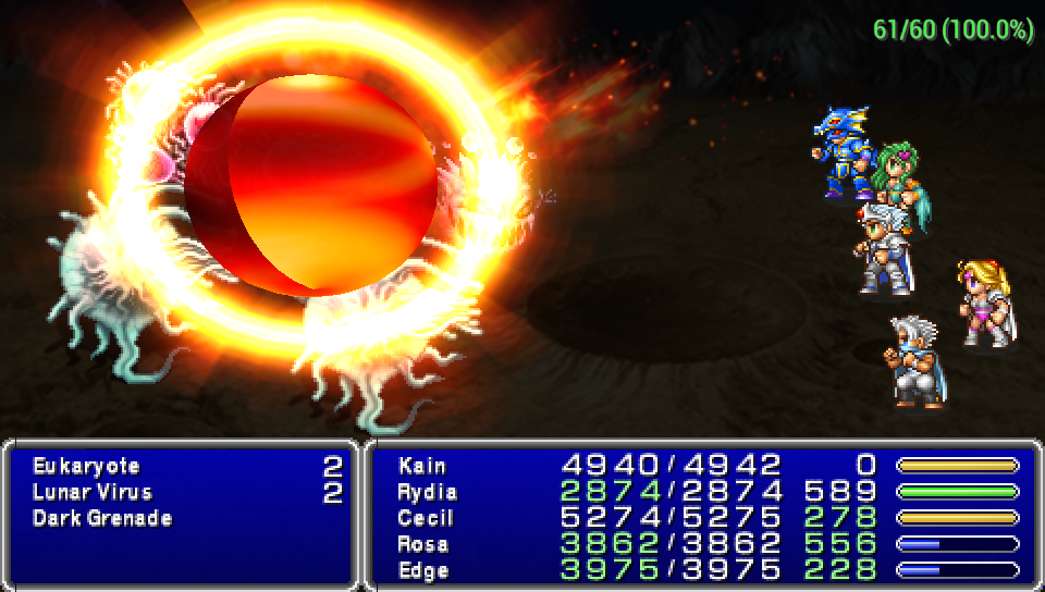 screen00002