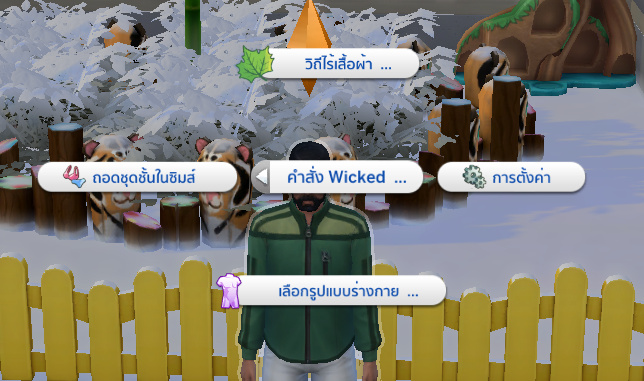 GitHub - simcolony/WickedWhims_Traditional_THAI: WickedWhims
