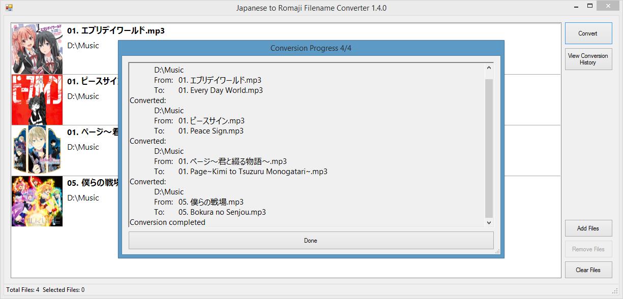 GitHub - Lawrr/Japanese-To-Romaji-Filename-Converter