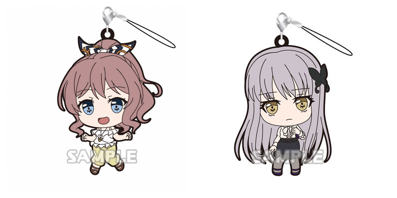 Rubber Straps Giveaway