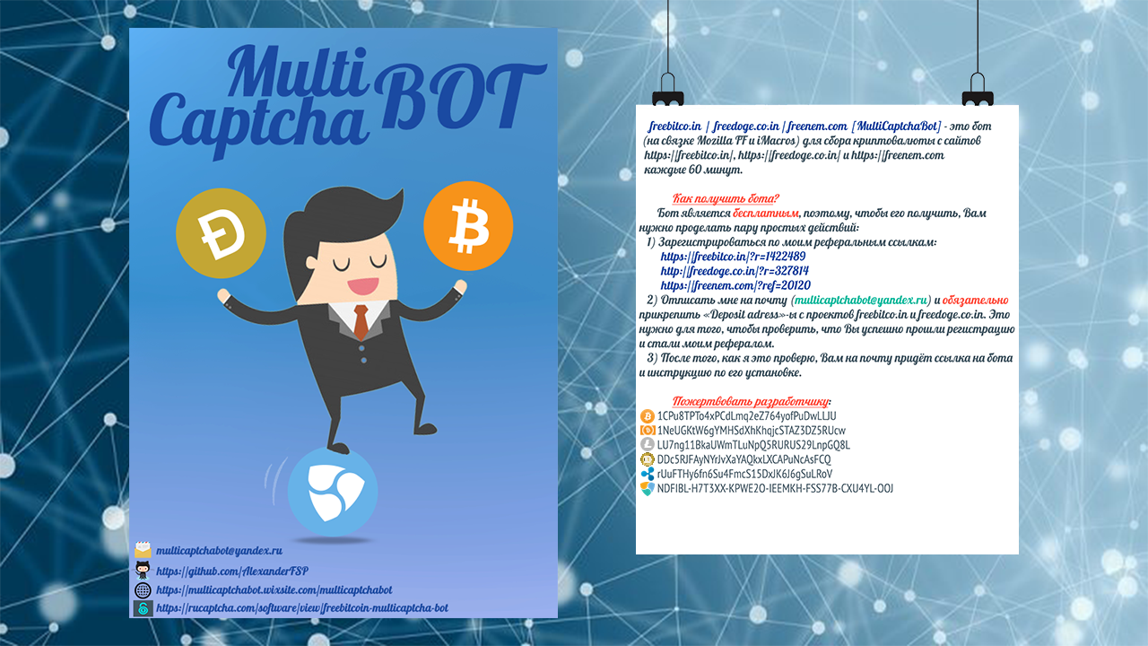 imacros bitcoin bot