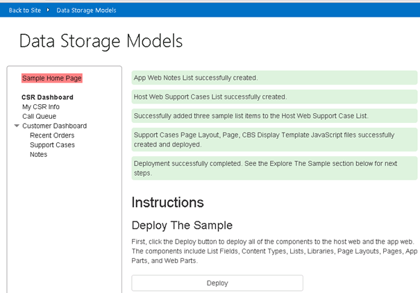 An image of the Data Storage Models page with success messages highlighted in green.