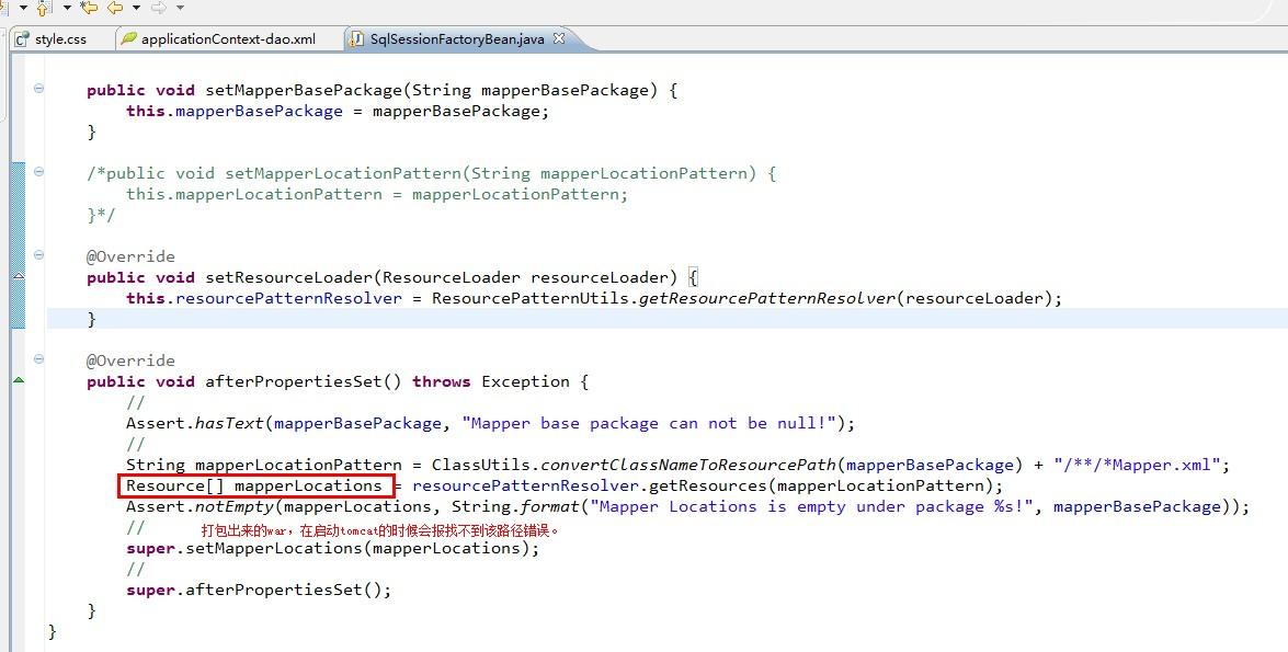 加载mybatis的*Mapper xml报错 · Issue #3 · gavin-hu/focusns