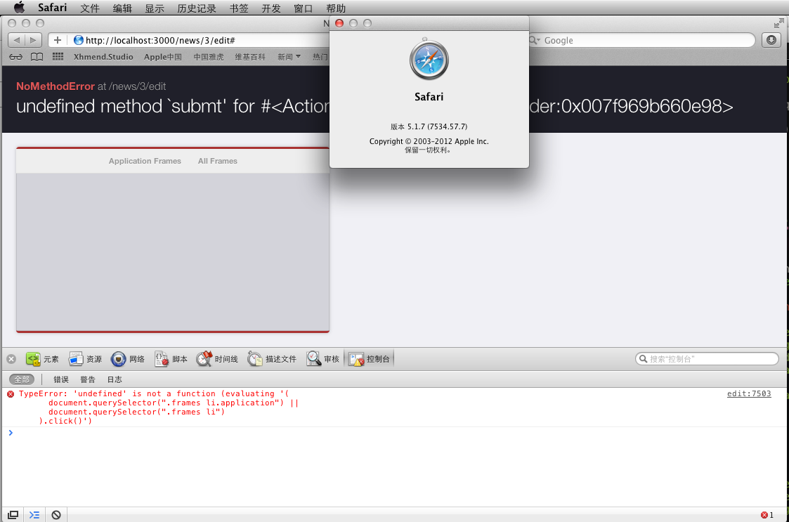 Javascript error on Safari 5.1.7 (7534.57.7) , Mac OS Lion · Issue ...