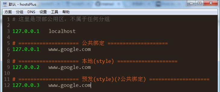 hostsPlus screenshot