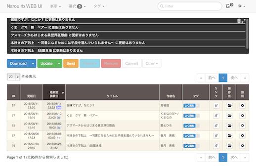 WEB UI ScreenCapture