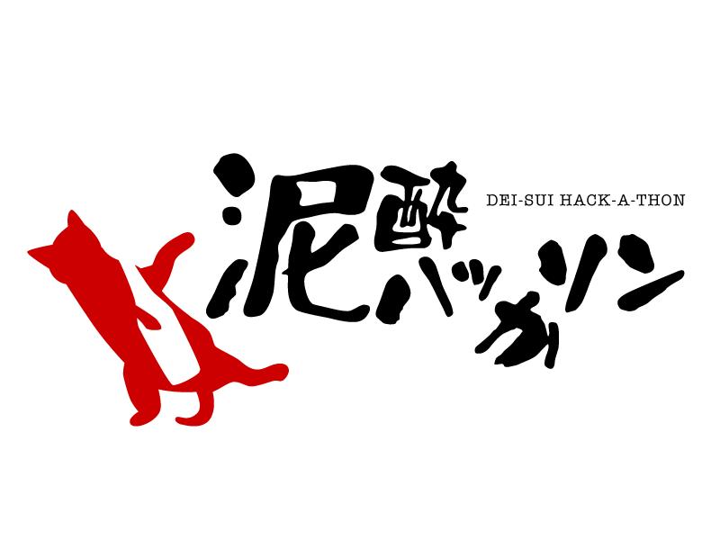 deisui\_logo