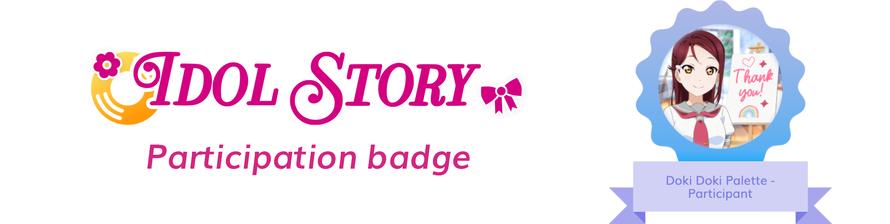 Example badge