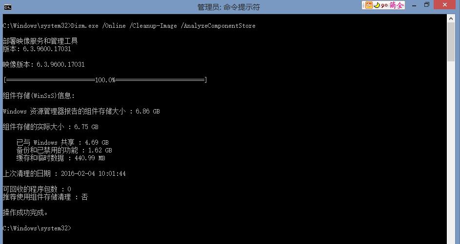 MicrosoftHotfixesList/README md at master · CNMan