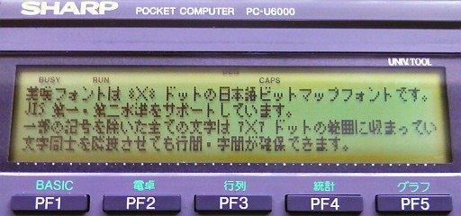 Add Misaki Gothic (Japanese Pixel Art font) · Issue #1737 · google