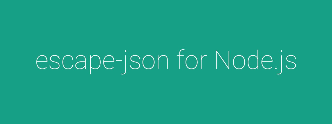 escape-json-node Logo