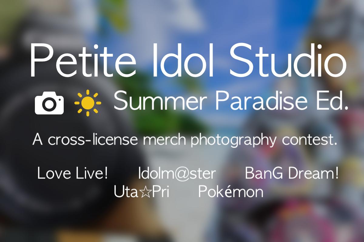 Petite Idol Studio: Summer Paradise Ed.