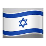 hebrew-flag