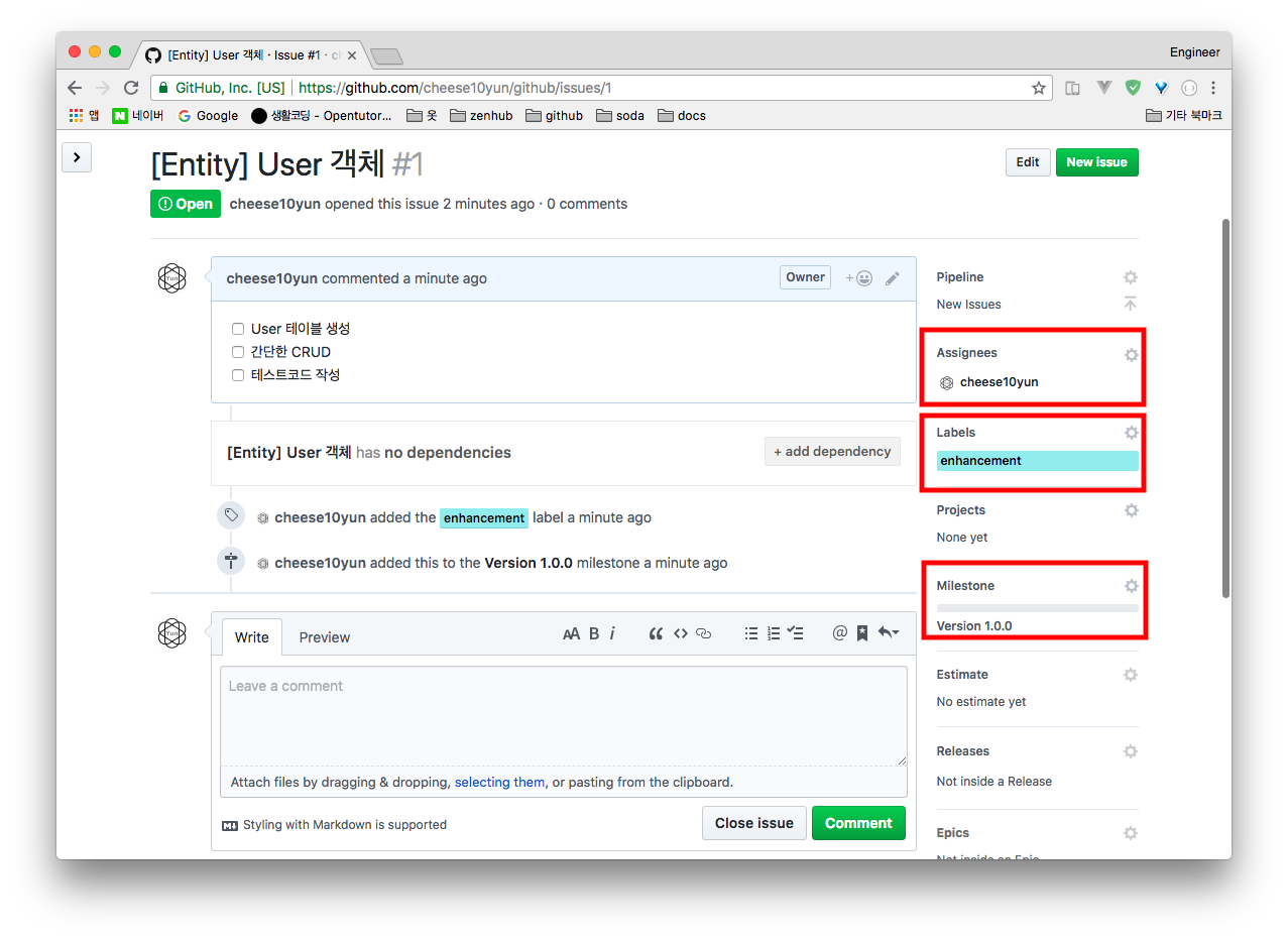 github project management At its universe conference, github announced handy new features that have been designed to make it easier to collaborate on software projects.