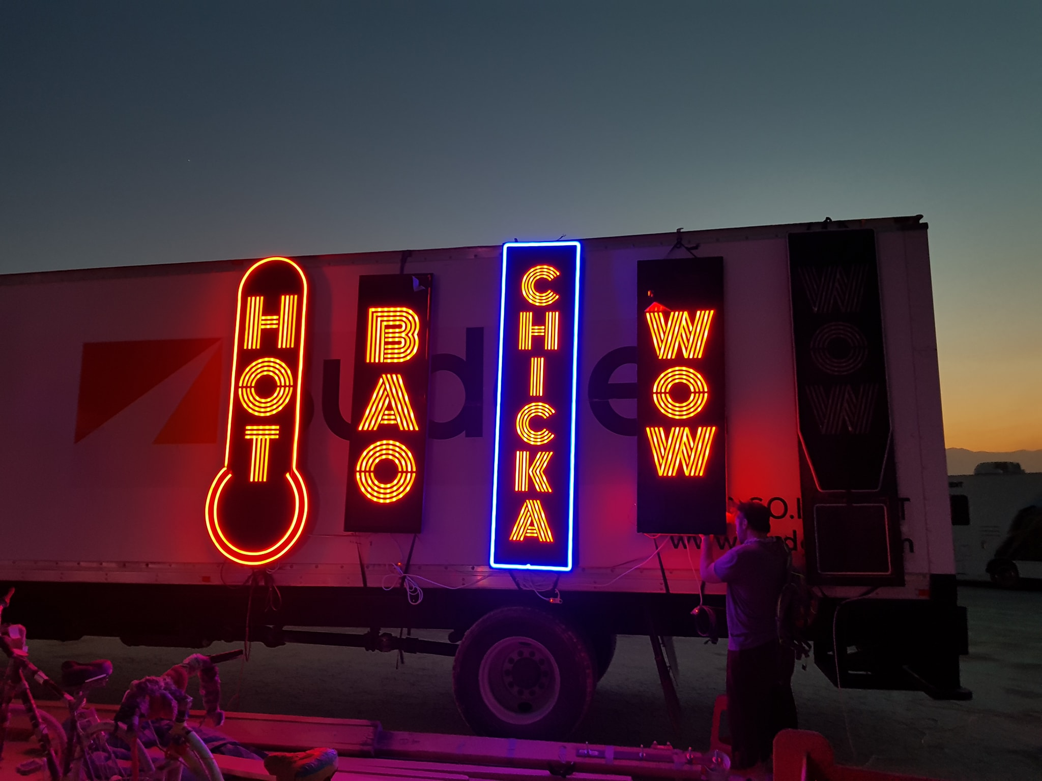 BCWW Sign at dusk