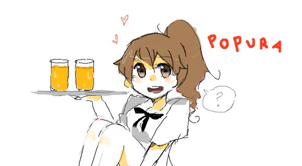 Popura by yotsu