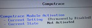 Настройки в BIOS. Отключенное состояние Computrace