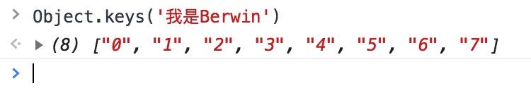 Object.keys('我是Berwin')