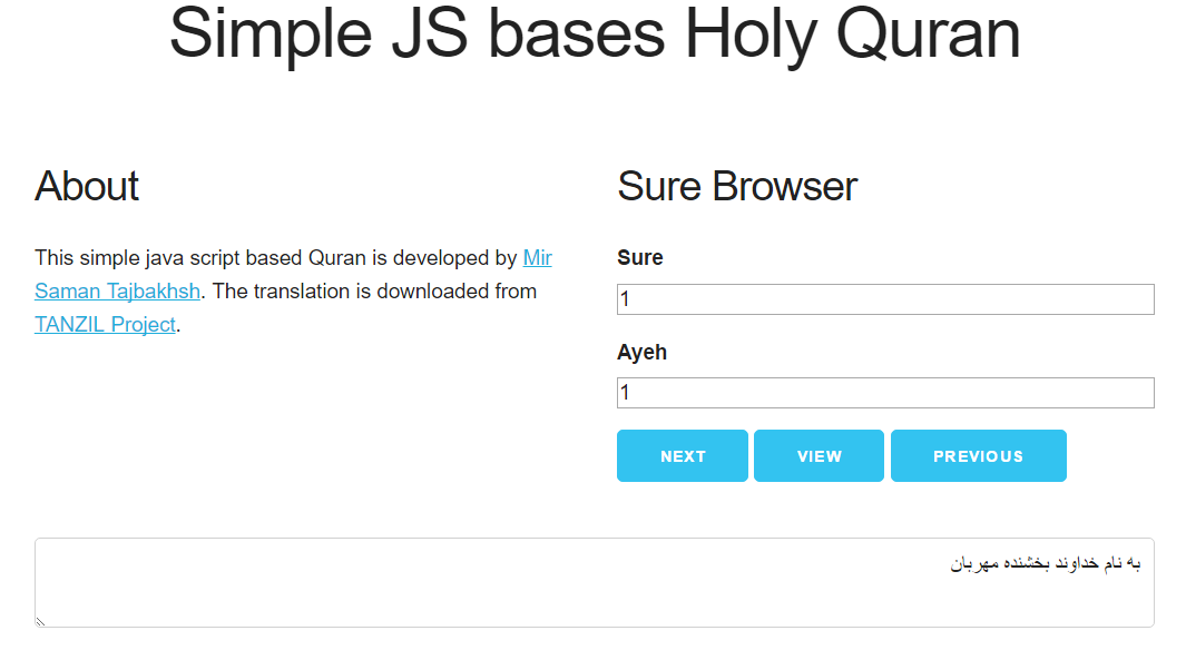 GitHub - mirsamantajbakhsh/JSQuran: A Java Script Based