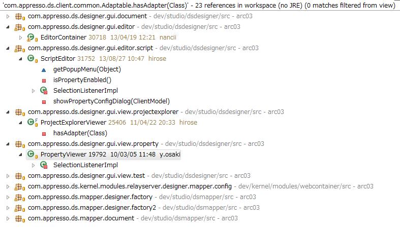 DataSpiderでのAdaptable#getAdapter()呼び出し箇所