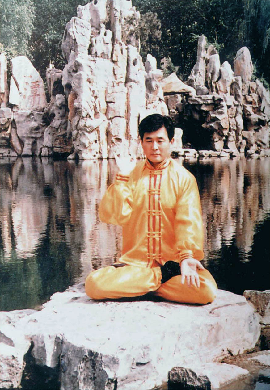 Li Hongzhi Falun Gong