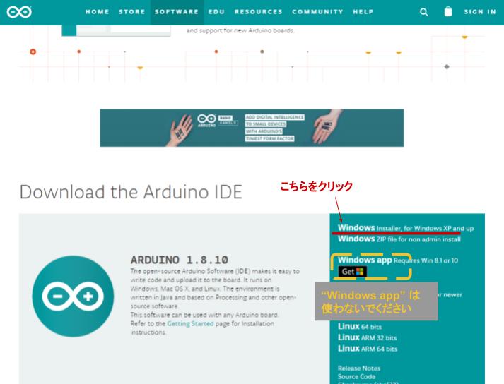 download-arduino