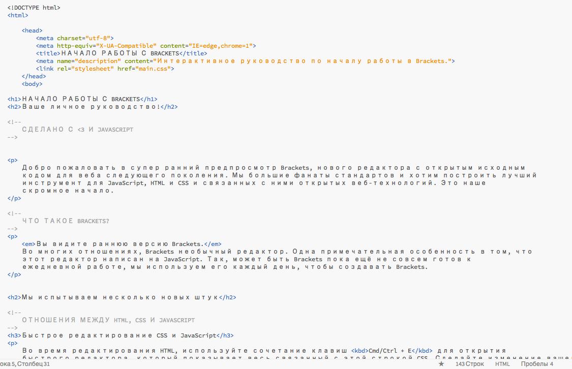 Strange Look Of Cyrillic Symbols Issue 2634 Adobebrackets Github