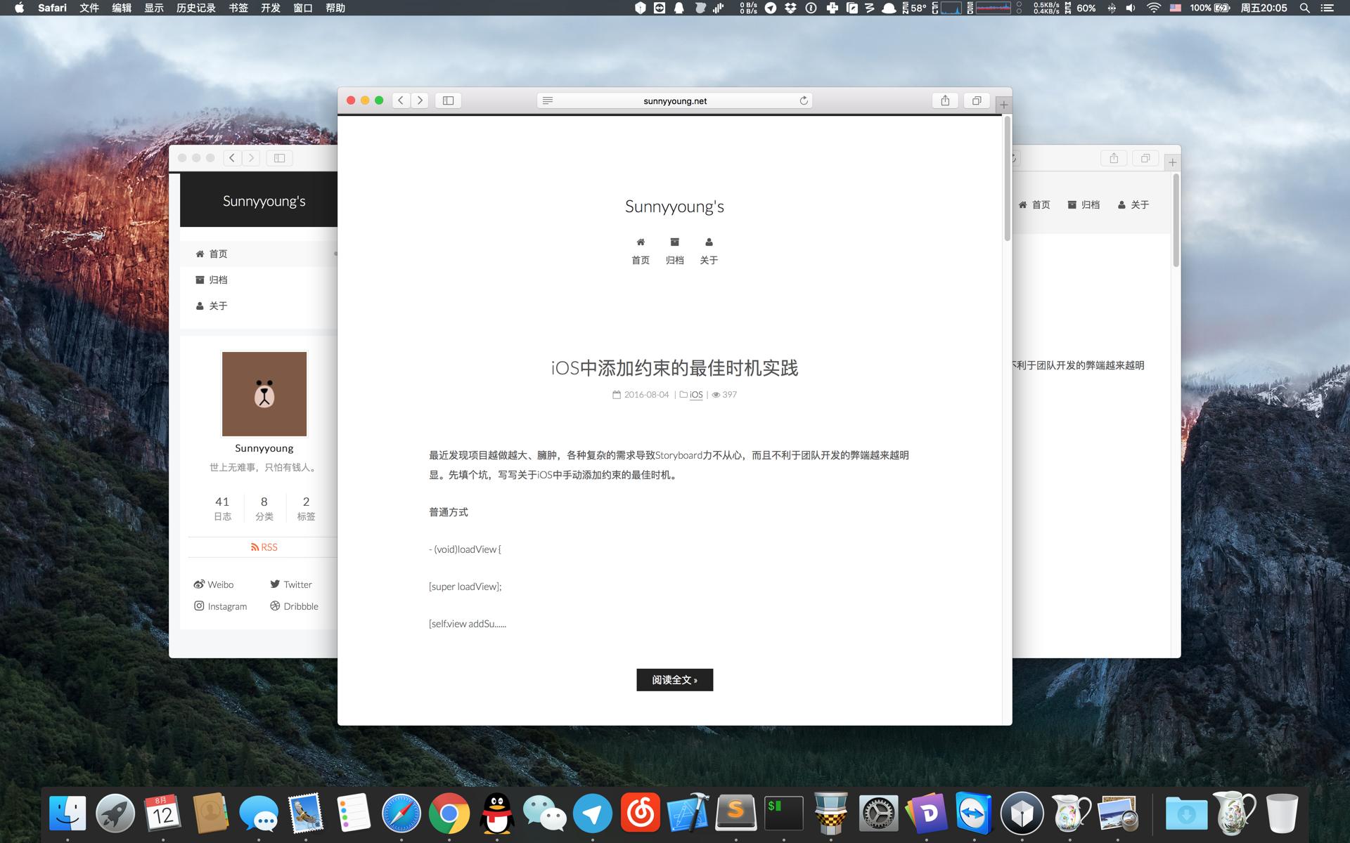 Farbox-Next Screenshot