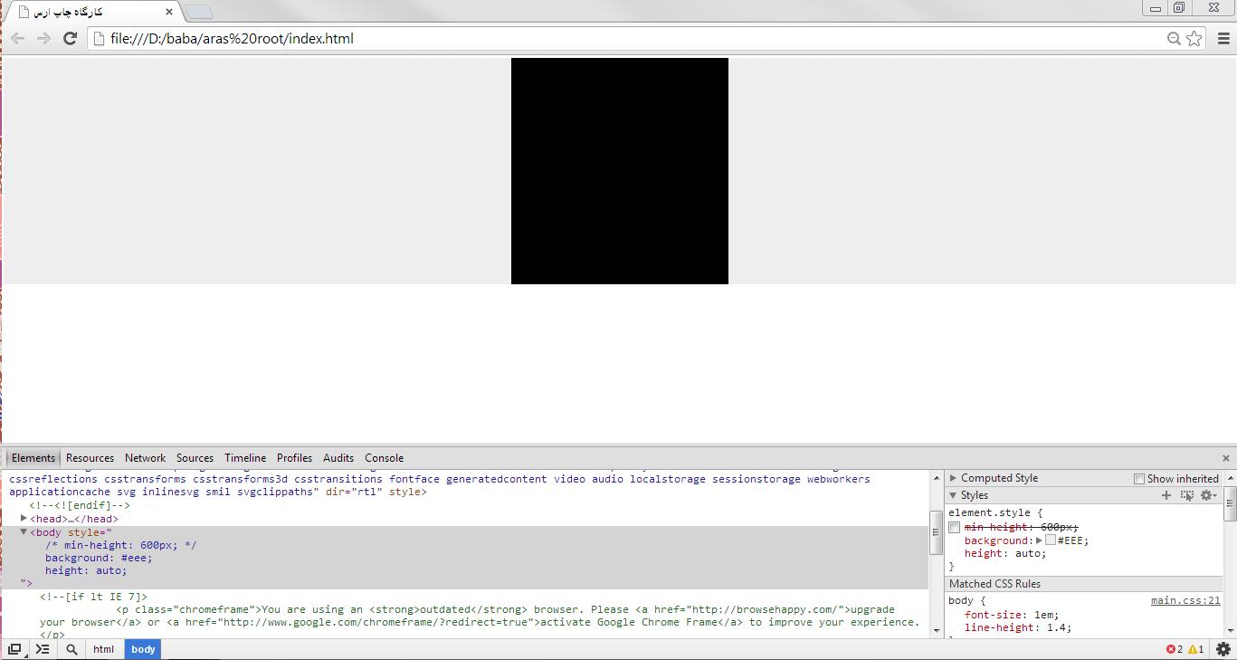 body background bug · Issue #1409 · h5bp/html5-boilerplate · GitHub