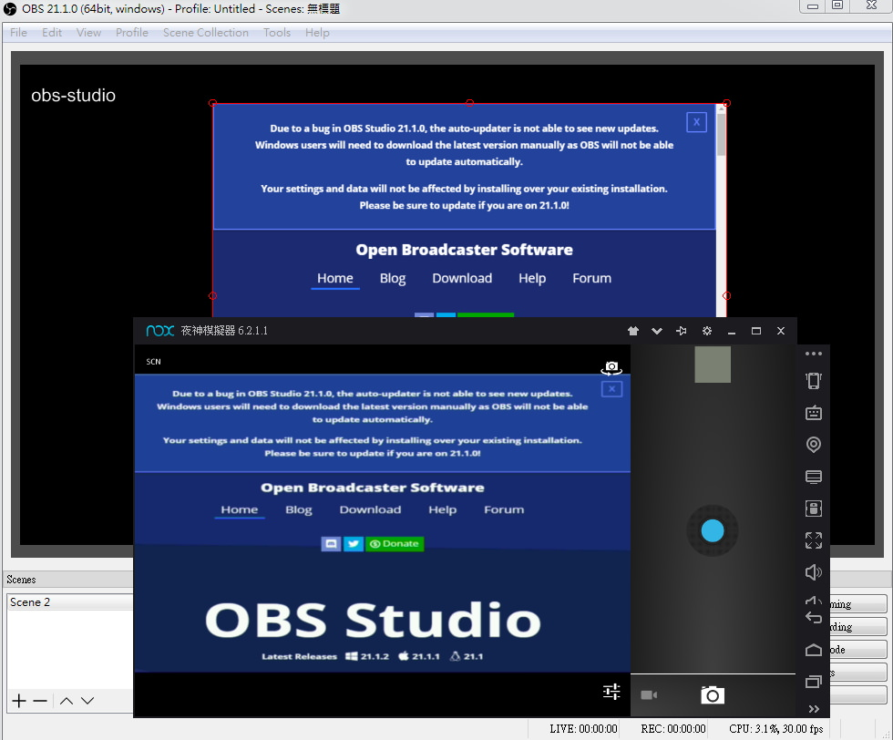 OBS-Camera not recognized by Android Emulators (Tested with