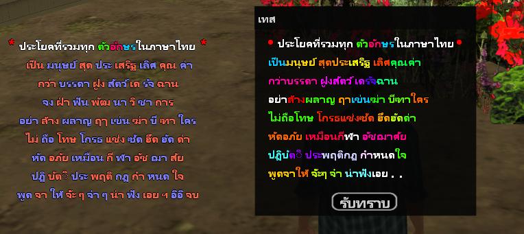 NEW-3d-Text