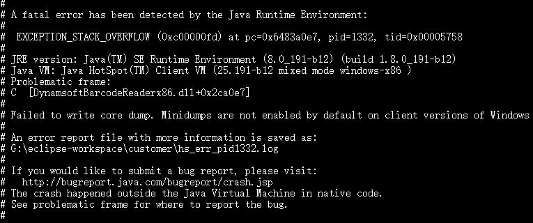 Java VM stack overflow exception