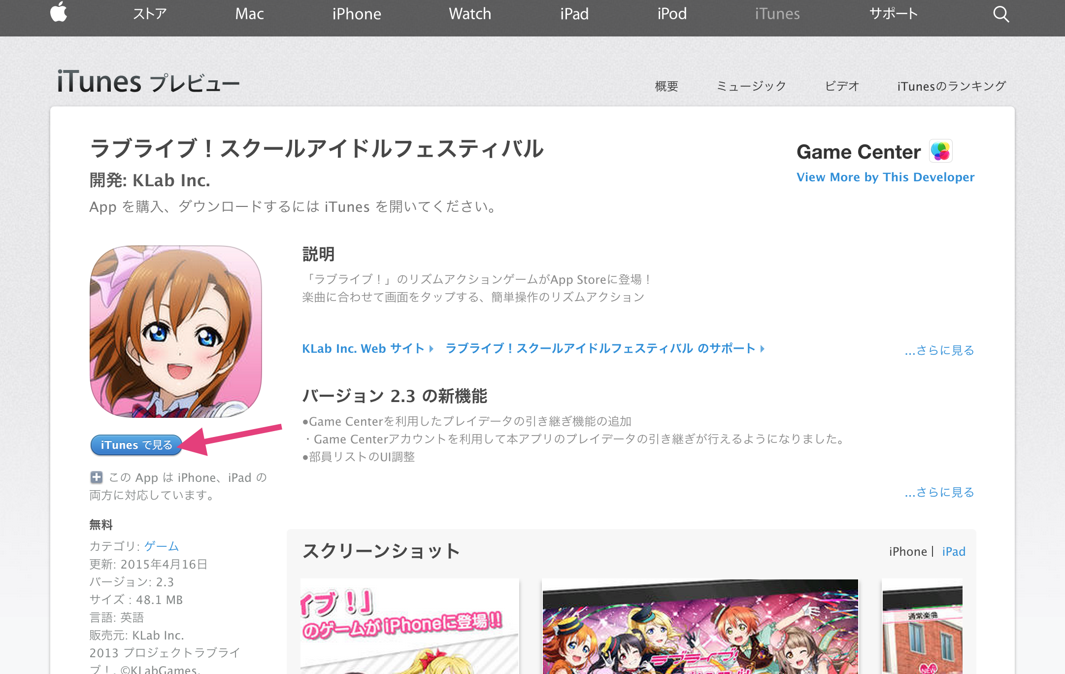 How to install Japanese apps? · MagiCircles/SchoolIdolAPI Wiki · GitHub
