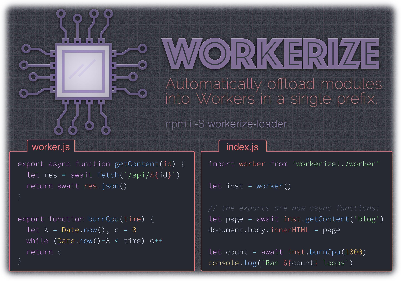 workerize-loader