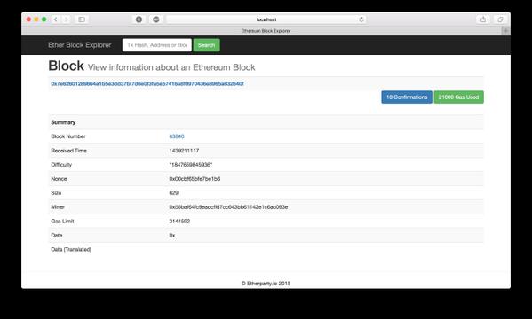 GitHub - tendermint/ethermint-explorer: A lightweight