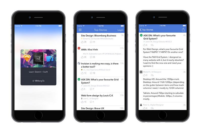 Designer News App image 1
