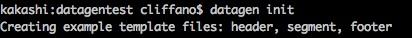 Command init